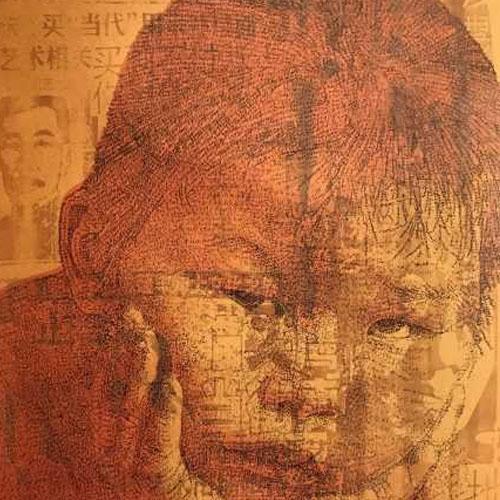 wei ping sunny